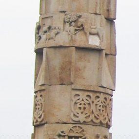 Piedra de Villamayor